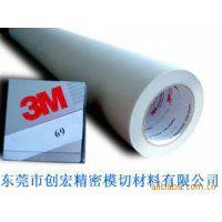 优势供应3M69#/3M79#耐高温电气绝缘胶带、耐高温玻璃布胶带