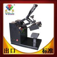 高压力烤帽热转印机器烫印机广州生产销售