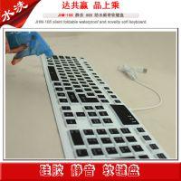 深圳键盘供应商 游戏键盘 电脑键盘 迷你键盘 硅胶键盘 防水键盘