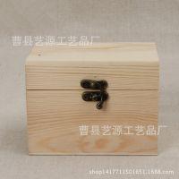 热销实木翻盖多格精油木盒 定做木质首饰盒 饰品木盒包装盒批发