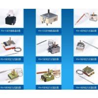 供应供应波纹管式动力组件 温控器感温调节开关 探温头组 膜盒组件温控器