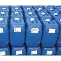 供应有机硅防水剂--- 北京老德