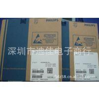 5 GHz的宽带晶体管 BFQ149