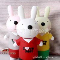 搪胶存钱罐 韩国卡通儿童METOO条纹两节特小号咪兔子创意钱罐