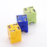 商务会议用品节日礼品USB2.0集线器(6015)工厂直销方形特色时尚轻便便于携带真正的2.0版本