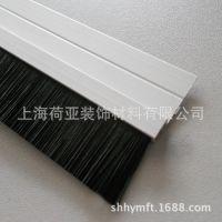毛高25MM铝合金门底密封条 防尘隔音节能毛刷条