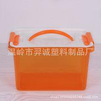 批发彩色透明塑料箱带手提 环保PP塑料收纳箱储物箱 可定制广告