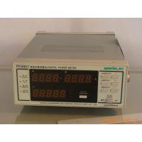 提供实用的远方PF9901智能电量测量仪