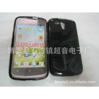 华为u8818手机套 u8818手机壳 软 华为G300保护壳 G300保护套