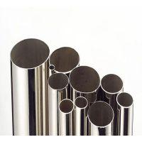 供应不锈钢打气筒圆管 高气压不锈钢管