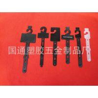 供应塑料皮带钩挂钩,皮带挂钩,腰带配件,挂钩,吊钩