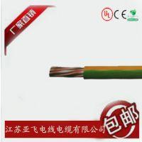 高品质耐油阻燃电气设备用电线电缆