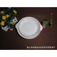 密胺餐具仿瓷双耳盘鲍鱼盘扣盘深盘汤盘塑料盘餐馆连锁专用美耐皿