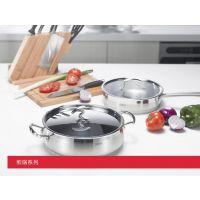 西安德铂厨房锅具-家用不锈钢汤锅 蒸锅 厨房套装