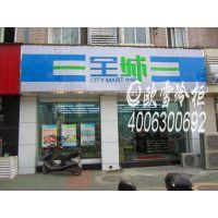 上海小型便利店里面的饮料展示柜哪里有卖