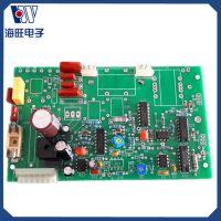 专业生产工业电子线路控制板开发 pcb抄板测试 线路板焊接加工