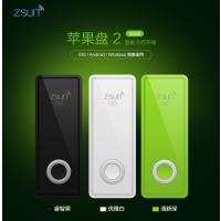 zsun 苹果盘32G 无线U盘 无线U盘智能手机容量扩展专家 wifi无线