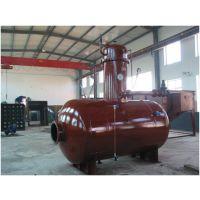 厂家直销/供应喷雾式除氧设备(旋膜式热力除氧器)