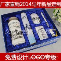 供应东胜青花瓷高档商务套装定制 马年新品创意商务会议礼品定制