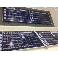 太阳能板厂家 光伏发电板公司 太阳能电池板厂家 太阳能发电产品 光伏板公司