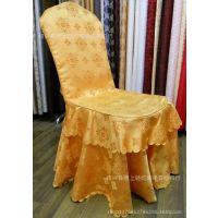酒店专用椅套订做 椅套布料 饭店椅子套 批发订购