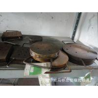 【厂家直销】专业生产各类橡胶模具 密封件模具