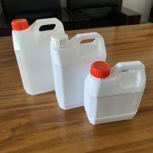 供应1KG塑料桶,香精用1.2L塑料桶,1L塑料桶,1公斤塑料桶,扁方1升塑料桶新利塑业供应