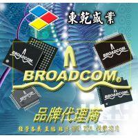 供应BROADCOM代理,微处理器,BCM5356A1KFB,BCM5356A1KFBG