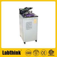 Labthink兰光经销食品真空包装耐蒸煮测试仪 容量50L现货
