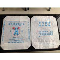 抗紫外线编织袋,抗紫外线报告告,吨袋抗紫外线报告,广州抗紫外线编织袋厂家