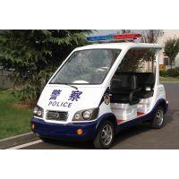 电动逻车哪里好小区学校安保巡逻车电动巡逻车生产厂家