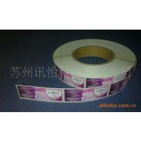 苏州上海隐形眼镜商标-FASSON美瞳眼镜商标签-眼镜PET标签专业厂