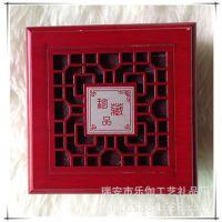 高档木质玉器珠宝首饰盒 镂空珍藏品实木手镯挂件包装盒定制