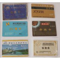温州无锡表皮工艺厂家船业制造铜铝铁亚克力PVC等材质的标牌面板