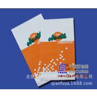 供应环保纸食品袋 纸塑复合包装 手提食品纸袋 自封自立纸袋定做