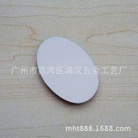 热转印空白耗材 冰箱贴P308MDF磁力冰箱贴  可印照片磁力贴