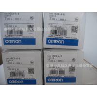 供应全新原装omron欧姆龙延时计时器H5CX-A-N厂家直销