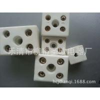 厂家直销高频5A  15A 30A五孔陶瓷接线端子 接线柱