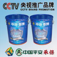 供应醇酸调和漆 中国油漆十大品牌