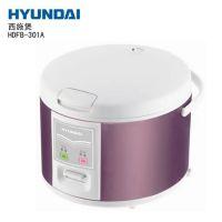 韩国现代 西施煲HDFB-301A 电饭煲3L
