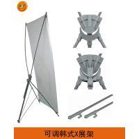 厂家批发X展架 可调韩式X展架 方便实用便携 展示广告器材
