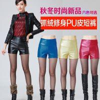 可订做 2014新款PU皮短裤 高腰裤 性感修身显瘦 时尚皮质女裤