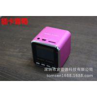 6便携式迷你小音箱 带屏幕收音LED炫灯 笔记本音箱 插卡音箱