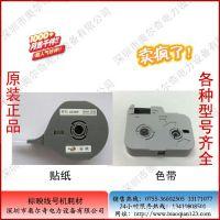标映线号机贴纸LS-12W白色标签纸(12mm宽)