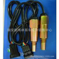 里程表传感器901Q-LH