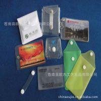 【浙江苍南地区】专业生产PVC包装拉链袋