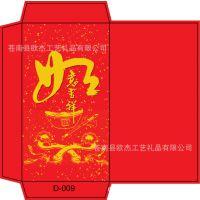 外贸促销红包 利是封 满版烫金大红包高档红包 厂家直销