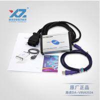 路虎原厂检测设备SDD路虎专用诊断仪