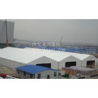 供应西安工业仓储篷房、移动仓库帐篷