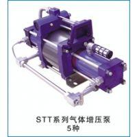 供应气体加压泵 STT10/60气体增压泵